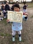 第33回東部ブロック選抜交流ひまわり杯(白岡市)にて、百花が【敢闘賞】を受賞。